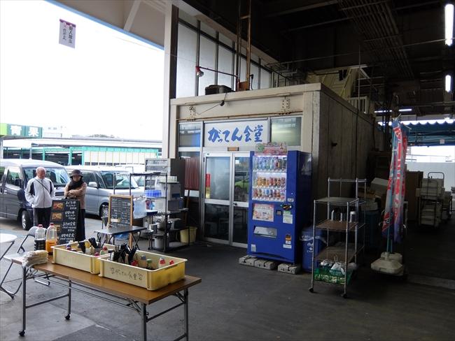 マーケット 横浜 南部